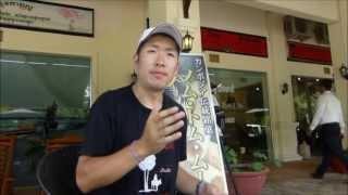 カンボジアの伝統銘菓!ノムトムムーン作りに挑戦するも・・・。cambodia tea time