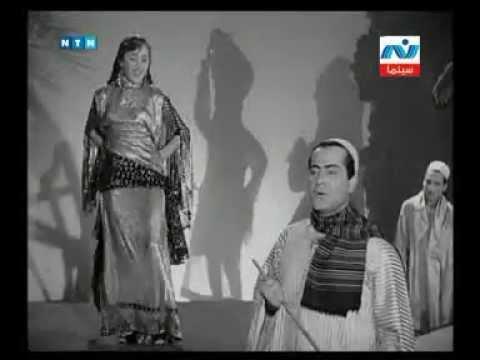 فريد الاطرش   نورا يا نورا