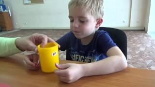 Альтернативное зрение - с закрытыми глазами. Матвей, 5 лет, 1-ый день занятий.