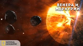 Фото Путешествие по планетам: Венера и Меркурий | Документальный фильм National Geographic