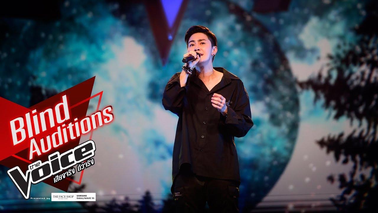 วิน - คำตอบสุดท้าย - Blind Auditions - The Voice Thailand 2019 - 7 Oct 2019