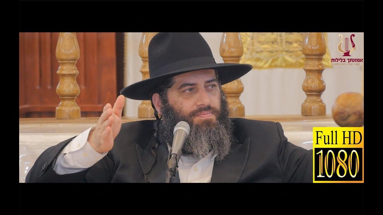 הרב רונן שאולוב בשיעור נדיר שאסור לאף יהודי לפספס !!! חובת חינוך הבנות לתורה !!! נתניה 16-4-2018