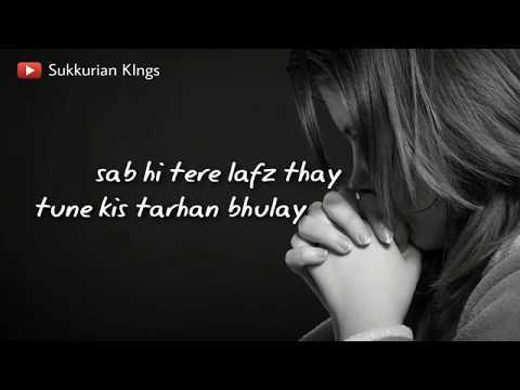 Bharosa Pyar Tera Full OST (Lyrics Video)  Sahir Ali Bagga Song - Nahi karna dil ne dubara bharosa