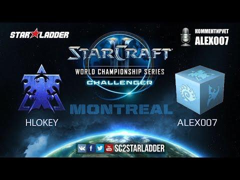 2017 WCS Challenger Montreal: HloKeY (T) vs Alex007 (R) | От первого лица