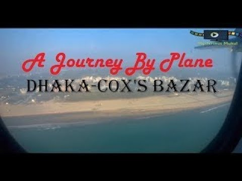 Plane Journey from Dhaka to Coxs Bazar | US-Bangla Airlines