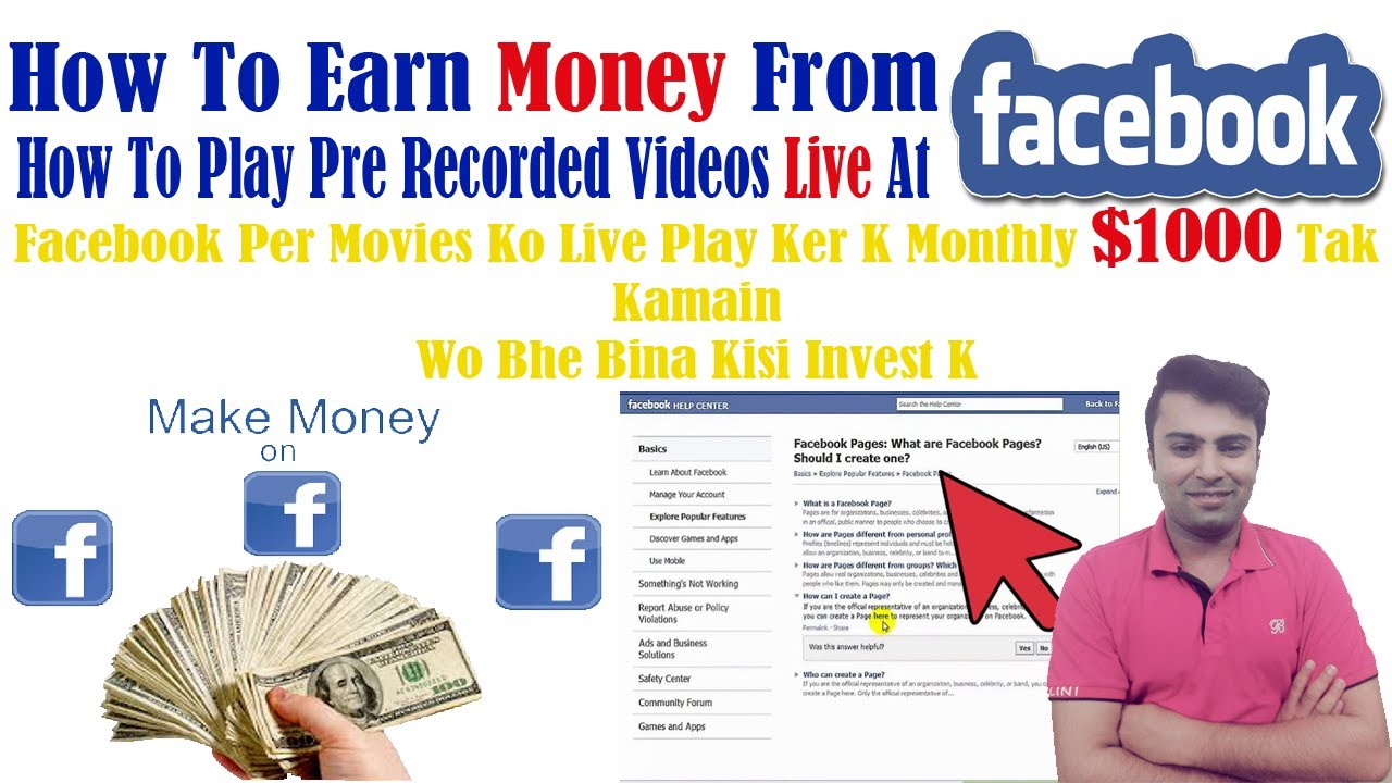 How To Earn Money From facebook|How To Live Broadcast Pre ...