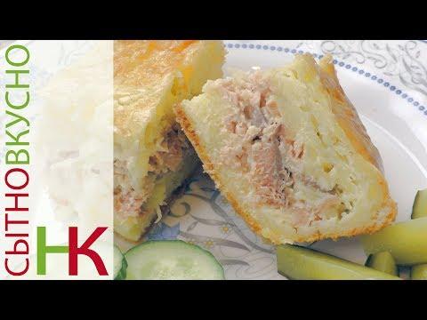 Рыбный пирог - сытный обед для всей семьи!