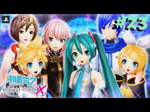 """Hatsune Miku: Project DIVA X (BLIND) Part 23 """"The Final Song"""""""