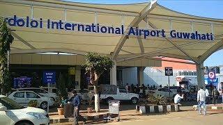 Guwahati Airport in Assam India