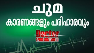 Doctor Live 01/01/2016