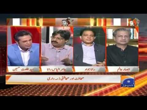 Naya Pakistan - 27-August-2017 - Geo News