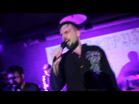 сТО Кривоструй - Таким как ты (live at DK 2017)
