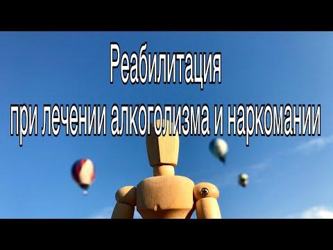 Психолог, психотерапевт, психоаналитик в Москве. Помощь