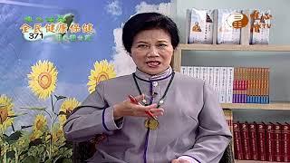 中山醫學大學附設醫院耳鼻喉科 溫惟昇 醫師 (三)【全民健康保健371】WXTV唯心電視台