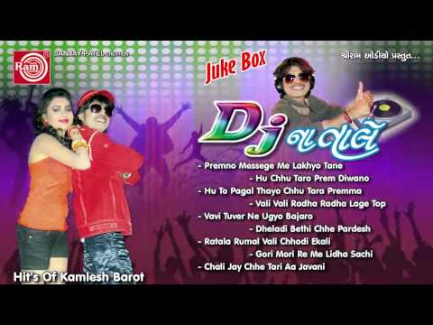 New Dj Song 2015* Dj Na Tale *Kamlesh Barot
