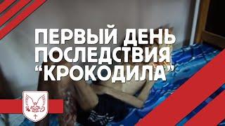 Сергей 1 день в центре.mp4