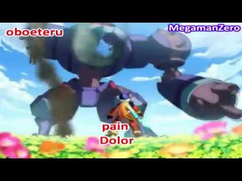 Clover  Toru Itoga   Megaman Zero Ost sub lyrics English Letra Español