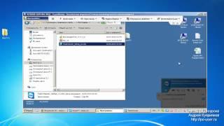 Удаленное управление компьютером. TeamViewer(В этом видео показан пример работы программы TeamViewer, с помощью которой можно подключиться к другому компьют..., 2013-04-20T15:51:48.000Z)