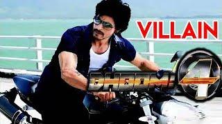 Dhoom 4 Movie में Shahrukh Khan बनेंगे विलेन | Dhoom 4 Cast Biggest Announcement