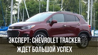 видео Дэу Матиз в новом кузове — скоро в российских автосалонах