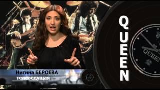 Интересные факты о культовом концерте группы Queen