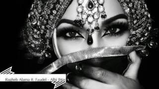 Ragheb Alama ft. Faudel - Albi Ihtar [Oriental]