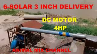 solar-water-pump-tube-well-4-hp-motor-6-penal-300w-3-inch-delivery