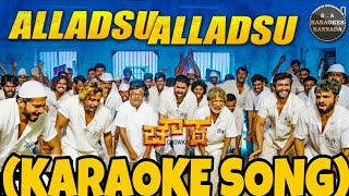 Alladsu Alladsu Kannada Karaoke Song Original with Kannada Lyrics