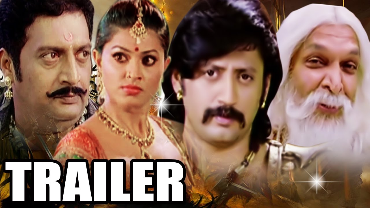 Trailer | Prashanth Veer (Shankar) | Indian War Movies | Hindi Dubbed  Version of Tamil Movie