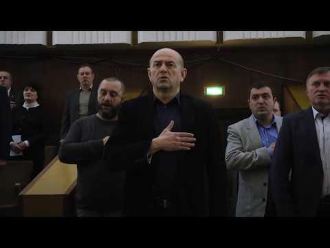 27 сесія Івано-Франківської обласної ради. 15-02-2019. Частина 1