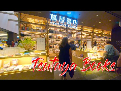 蔦屋書店 Tsutaya Books 【japan street view】 gopro hero7 black 4k