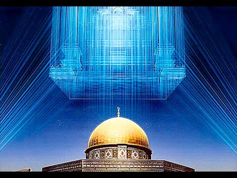 SHOCKING 'Hologram Sky' at Temple Mount in Jerusalem! CERN, Last Days events!