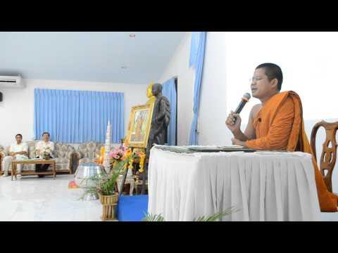 บรรลือธรรม- ธรรมบรรยายคณะครู สพท อด เขต 1 10-2558
