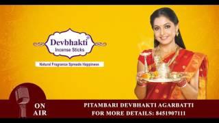 Devbhakti Agarbatti radio Episode