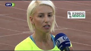 Δηλώσεις Βούλα Παπαχρήστου μετά τη νίκη της στο μήκος - Παν.Πρωτάθλημα Στίβου