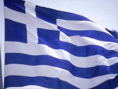 Music of Greece  Track 16  Opa Opa Ta Bouzoukia