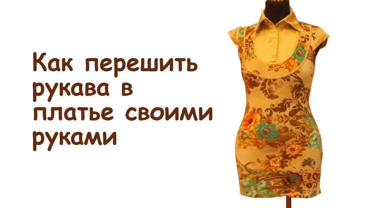 Схемы для вышивки пейсли