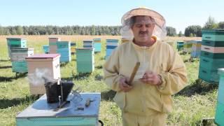 Смотреть видео инвентарь для пчеловода