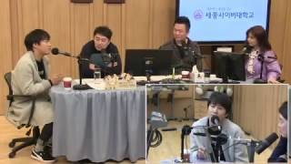 """[SBS]두시탈출컬투쇼,차태현, """"아내, 송중기→박보검→공유 애정 옮겨갔다"""""""