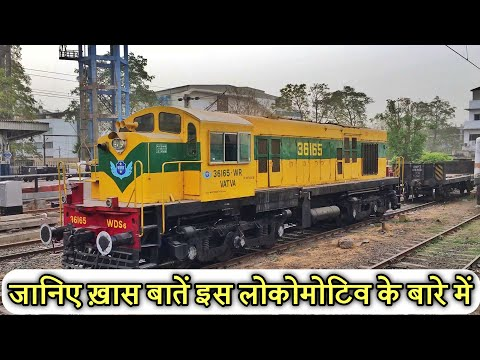 Shunting LOCOMOTIVE Of Indian Railways