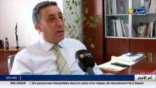 البنك الاوروبي للاستثمار يغازل الحكومة الجزائرية لجرها نحو الاستدانة