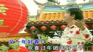 Chinese New Year Song 2009 - Happy New Year  Malaysia