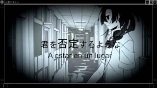 【Hatsune Miku】 Artificial Enemy/Enemigo Artificial 【 Sub.Español 】