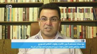 ليس هناك أي حزب كردي يطالب بالاستقلال عن سوريا | المسائية