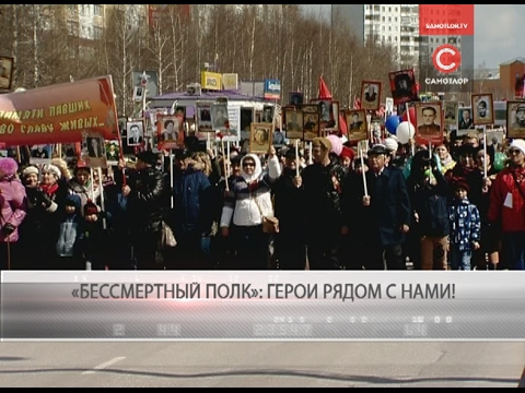 Телеканал Самотлор - Home