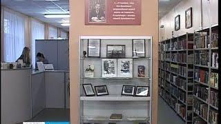 Петрозаводская библиотека им. Д.Гусарова отмечает 70-летие