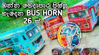 Nagini Air Horn With Dam Ramona & පැහැසර | All Bus horn with DJ musical