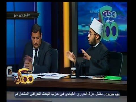 #ممكن | مناظرة إسلام بحيري مع أسامة الأزهري والحبيب على الجفري | الجزء الرابع
