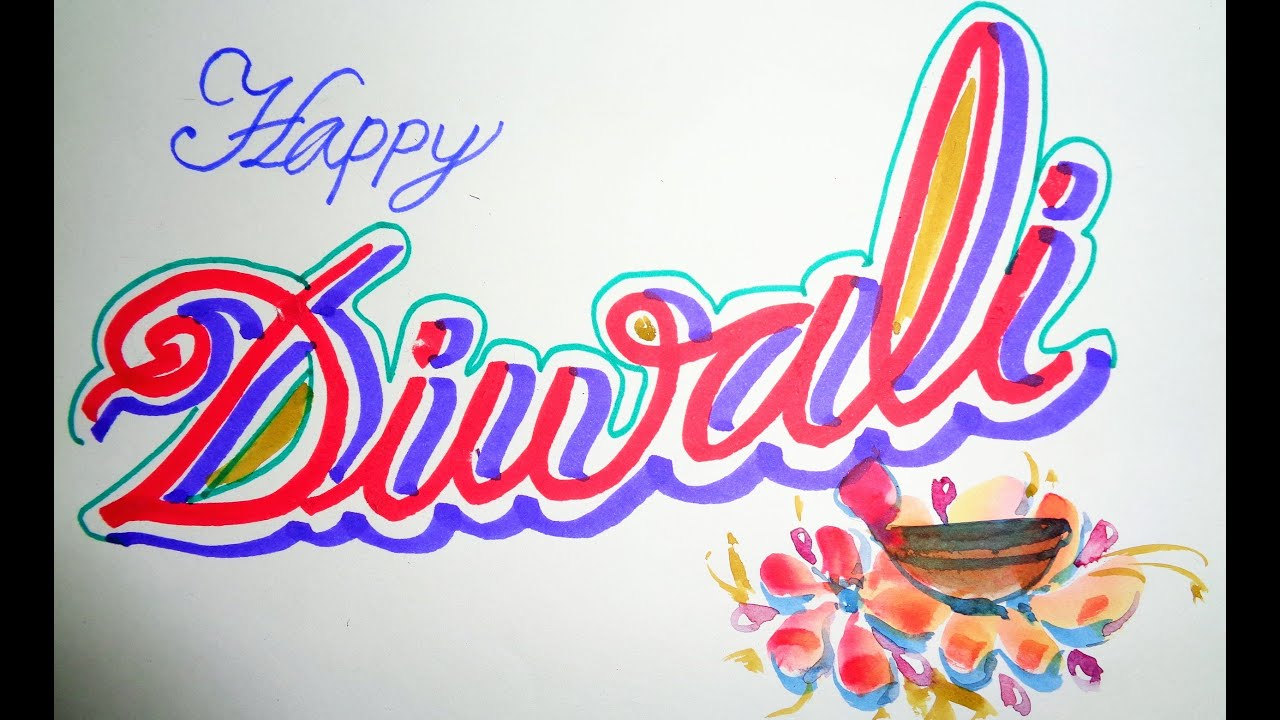 How to make happy diwali youtube