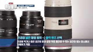 [NCS] 영상촬영 15 렌즈 운용 ・ 조명 조절하기